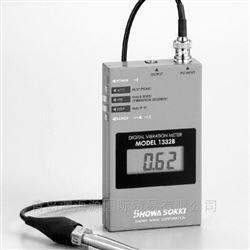 MODEL-1332B-01H振动计SHOWA昭和测器