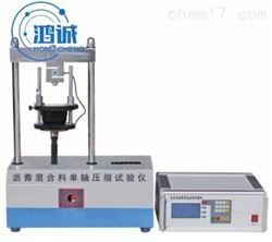 沥青混合料单轴压缩试验仪