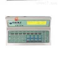32位电动细胞显微计数GY3537厂家价格_归永