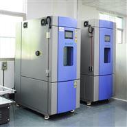 控制器零件检测可移动高低温试验箱