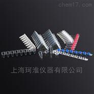 0.2ml PCR连盖平盖八排管PST-0208-AFT-C