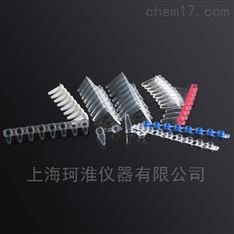 0.2ml PCR連蓋平蓋八排管PST-0208-AFT-C