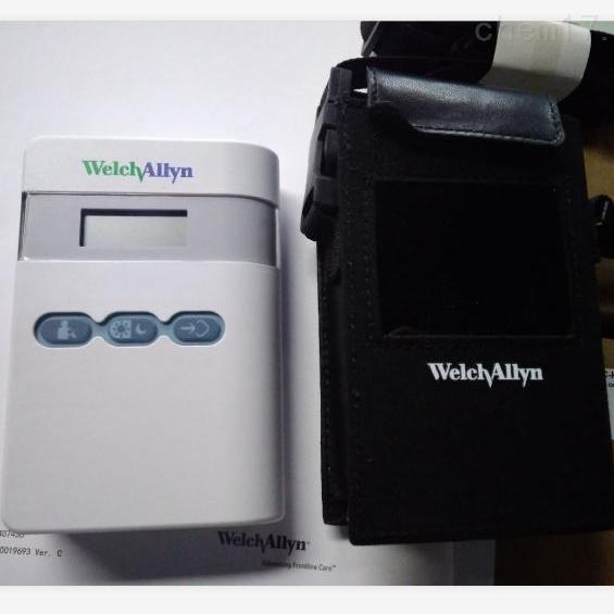 美国Welch Allyn动态血压记录分析系统