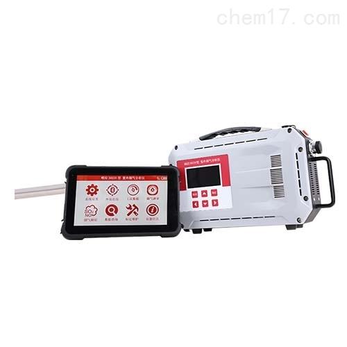 一体式紫外烟气分析仪