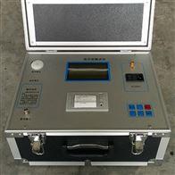 GY2005真空度测试仪承装