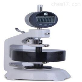 ZRX-30225纸张厚度测定仪