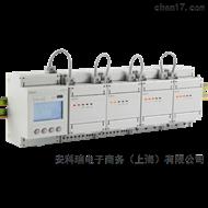 ADF400L-7S(21D)安科瑞計量型多用戶電能表 集中計量
