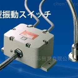 Model-1500EX振动开关SHOWA昭和测器