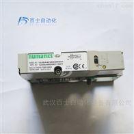 NUMATICS气动电磁阀122BA4Z2MG68N61