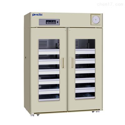 MBR-1405GR三洋松下普河西医用血液冷藏箱疫苗保存箱