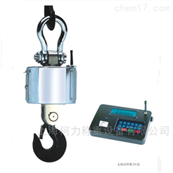 OCS-KL-3T无线带打印吊秤 行车电子秤 5吨吊钩秤