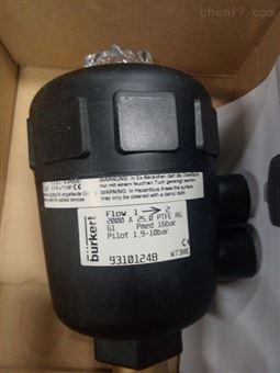 双作用93101248 931012512000型Burkert气动角座阀代理宝德排水阀现