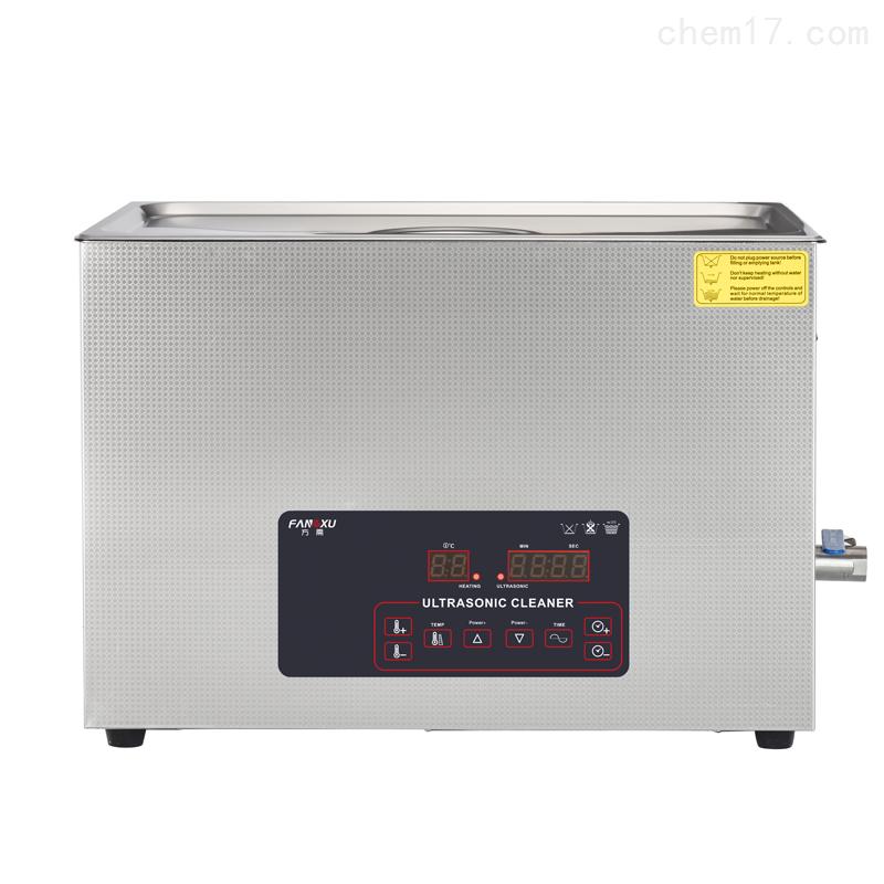 单频功率可调超声波清洗机