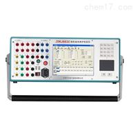 ZDKJ663C六相继电保护校验仪报价