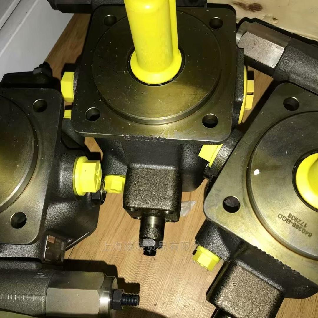 叶片泵PV7-1X/06-10RA01MAO-05低价现货