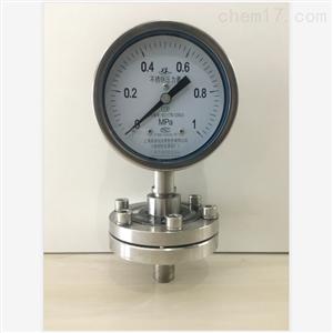 Y-150BF/Z/ML不锈钢隔膜压力表