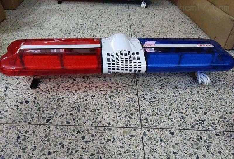 华安报警器维修治安巡逻长排警示灯12V