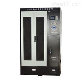 DT1000热电偶清洗退火装置DT