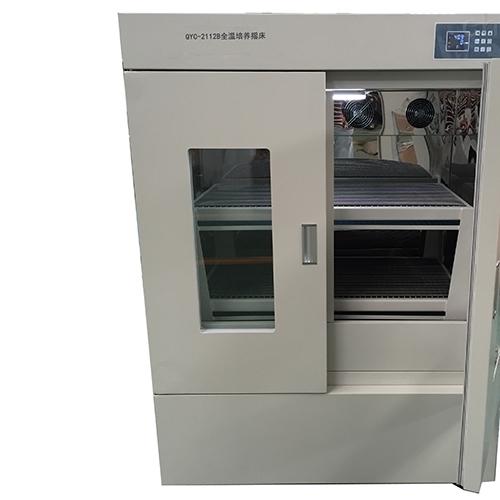 QYC-2112B全温培养摇床(大双门)