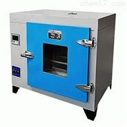101-2A电热鼓风干燥箱、食品烘焙箱