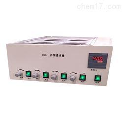 EMS-20恒温磁力搅拌水浴槽 (双列四孔)