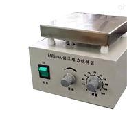 EMS-9A调温磁力搅拌器