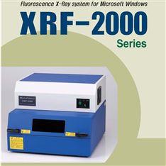 膜厚测试仪X-RAY镀层测厚仪