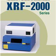 測厚儀韓國Micro Pioneer XRF-2020