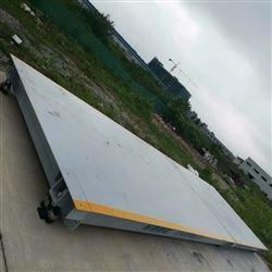 3*9米80T电子汽车衡
