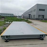 建筑工地用120吨汽车衡