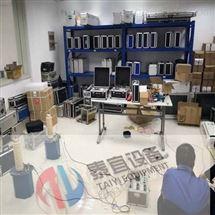 办理电力三级承装修试资质方案