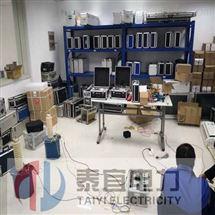 办电力五级承装修试设施许可证要满足的条件
