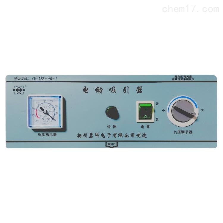 揚州茄子永久免费下载app廠家直銷電動吸引器98-2手術室吸引