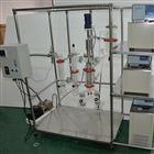 AYAN-B250小型实验室刮膜蒸发器