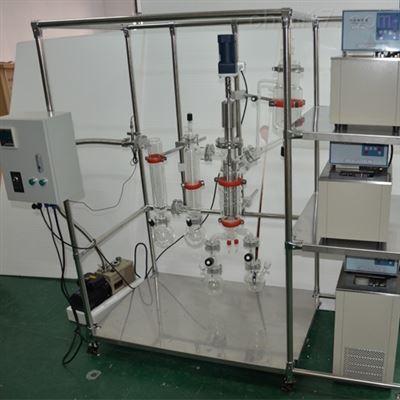 AYAN-F80短程分子蒸馏设备