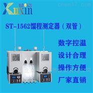 石油产品馏程测定器(双管)