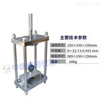 GB/T混凝土与钢筋握裹强度试验装置