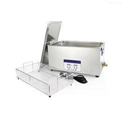 SYP9002B-I超声波毛细管粘度计清洗器