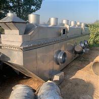 0.6x6米全不锈钢振动流化床干燥机
