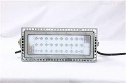 NTC9280-110LED投光灯