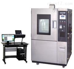 ZT-CTH-1000Tco2碳化箱