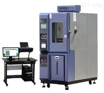 ZT-CTH-1000S高品質磚瓦泛霜試驗箱