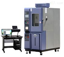 ZT-CTH-1000S高品质砖瓦泛霜试验箱