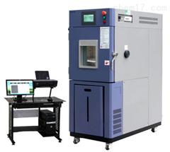 ZT-CTH-150T砖碳化试验箱