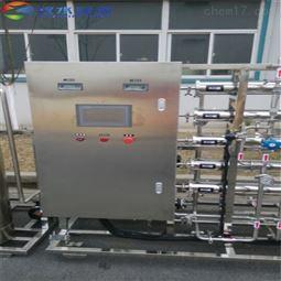 醫用純化水設備