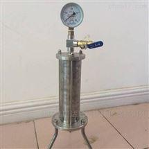 砂漿壓力泌水率試驗儀