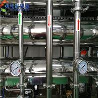 二类三类医疗器械用纯化水设备