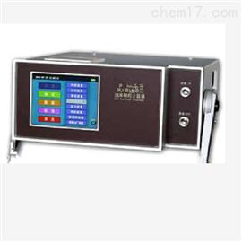 SH302A-1源頭貨源SH302A便攜式油污顆粒計數器