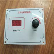 力矩电机控制器报价