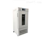 LRH-250A定時數顯生化培養箱